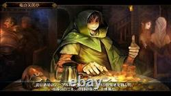 Dragons Crown Pro Royal Package PS4 Japan limited Contents attached