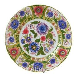 Factory New Royal Crown Derby'Kyoto Garden' Imari Accent Plate, Gift Boxed