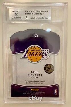 Kobe Bryant 2015-16 Panini Preferred Crown Royale Lakers Auto #d 11/25 Beckett 9