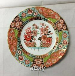 Royal Crown Derby Regency Flowers Dessert Plate 8 1/2 New Bone China